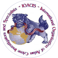 International Organization of Asian Crime Investigators and Specialists (IOACIS) Logo